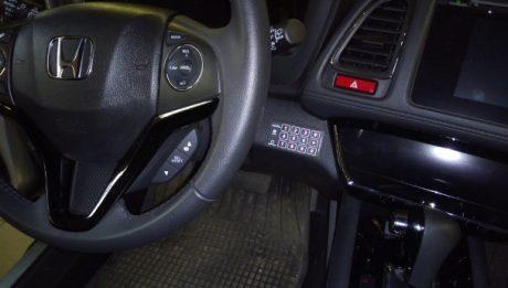 lopás elleni autóvédelem